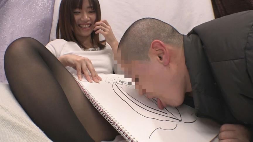 月額番組:素人チャンネル「あっ!?入っちゃってますっ! 素人妻ナンパ20人 素股からの腰が止まらずイキまくりSEX 94絶頂!26中出し」