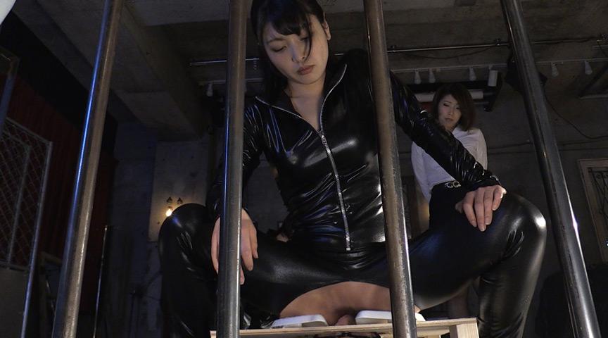 「強制飲尿女捜査官 小便直飲令」-001