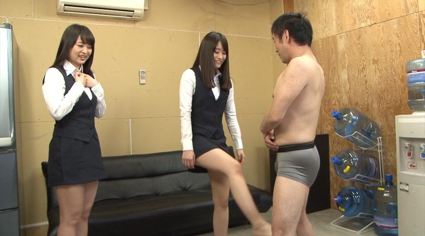 「生まれて初めての金蹴り2 金玉蹴られて嬉しいんですか?」-004