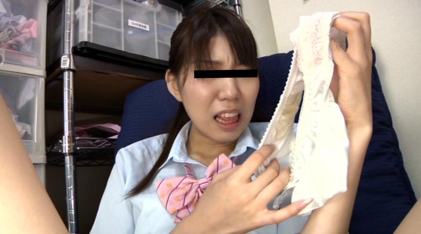 「女子校生 染みパンティ オナニー 2」-006