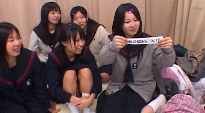 「田舎から東京にやって来た修学旅行生3」