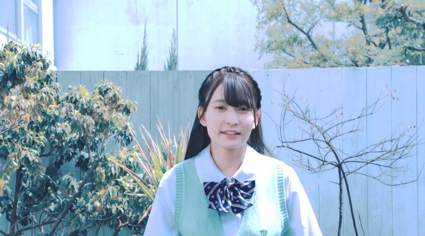 「高橋愛奈 恋の聖域+(プラス)」-001