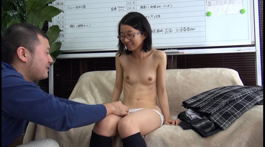 「関西素人初撮り!学費を稼ぐため、AV面接に来た関西弁の高校卒業したての超マジメっ娘を即SEX、そしてじゃまなマン毛を剃っちゃいました!! 鈴木そら(仮名)18歳」-001