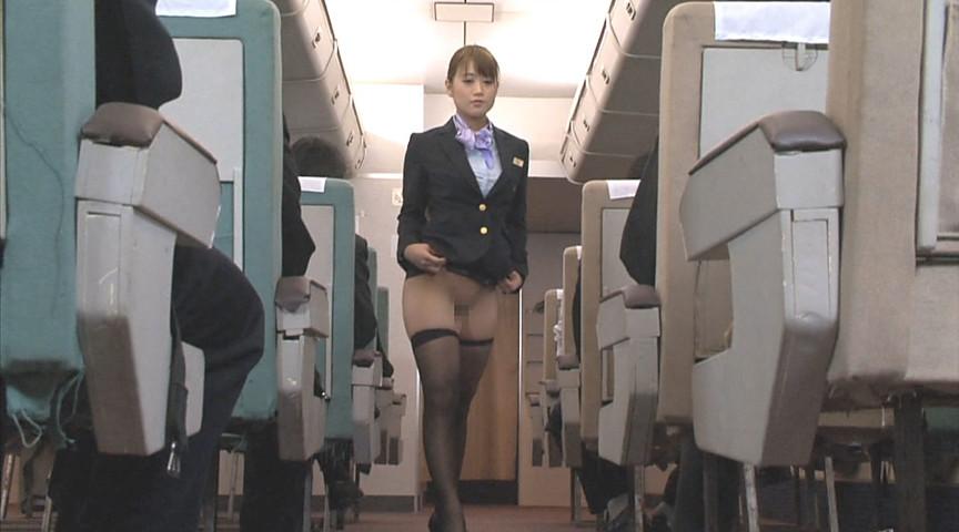 「「制服・下着・全裸」でおもてなし またがりオマ○コ航空」